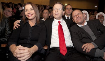 Labor lawmakers Shelly Yacimovich, Isaac Herzog and Eitan Cabel.