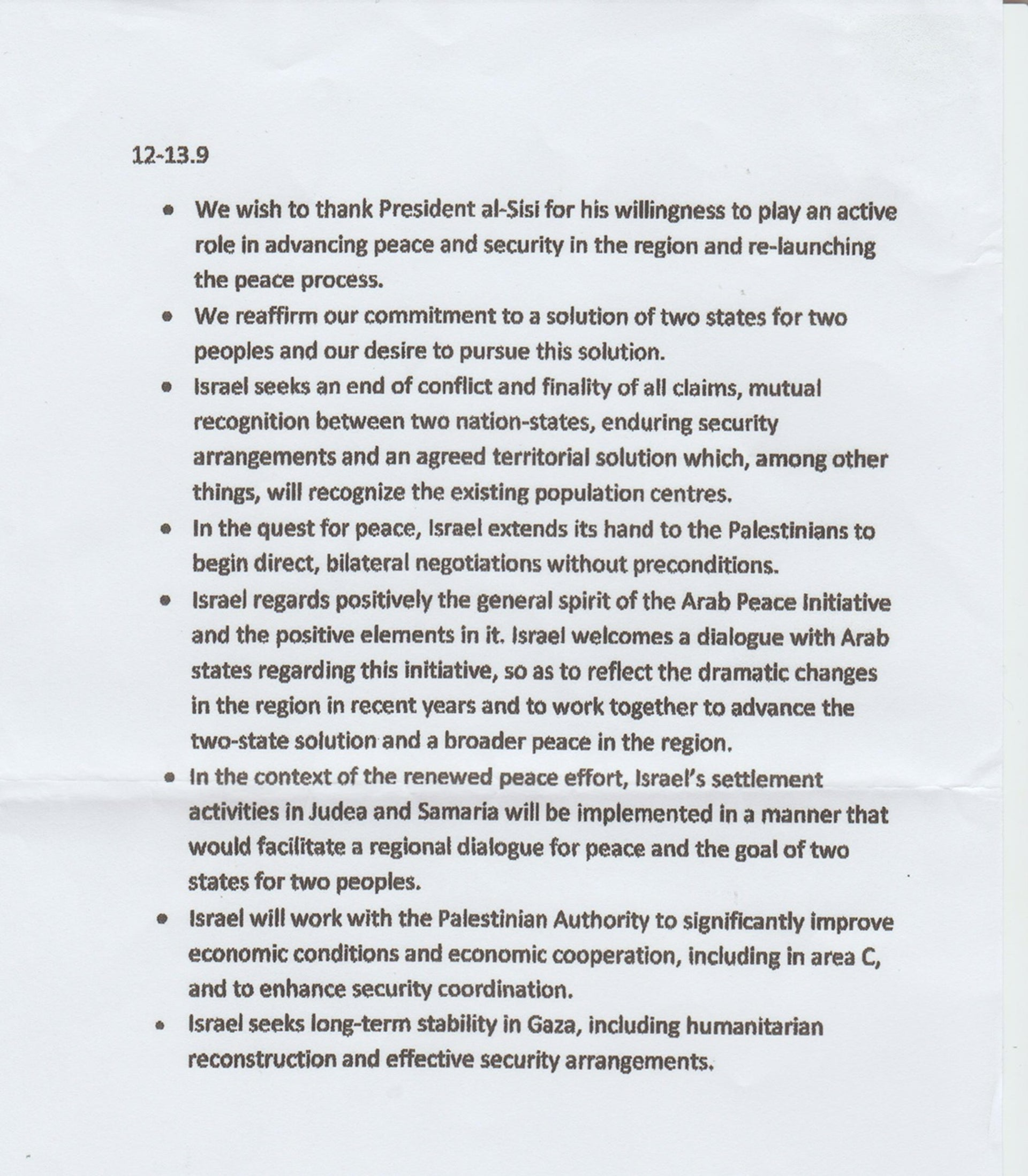 The joint declaration drafted by Netanyahu and Herzog.