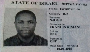 The three-month visa issued to Yehuda Kimani, signed by Israel's ambassador in Nairobi Noah Gal Gendler.