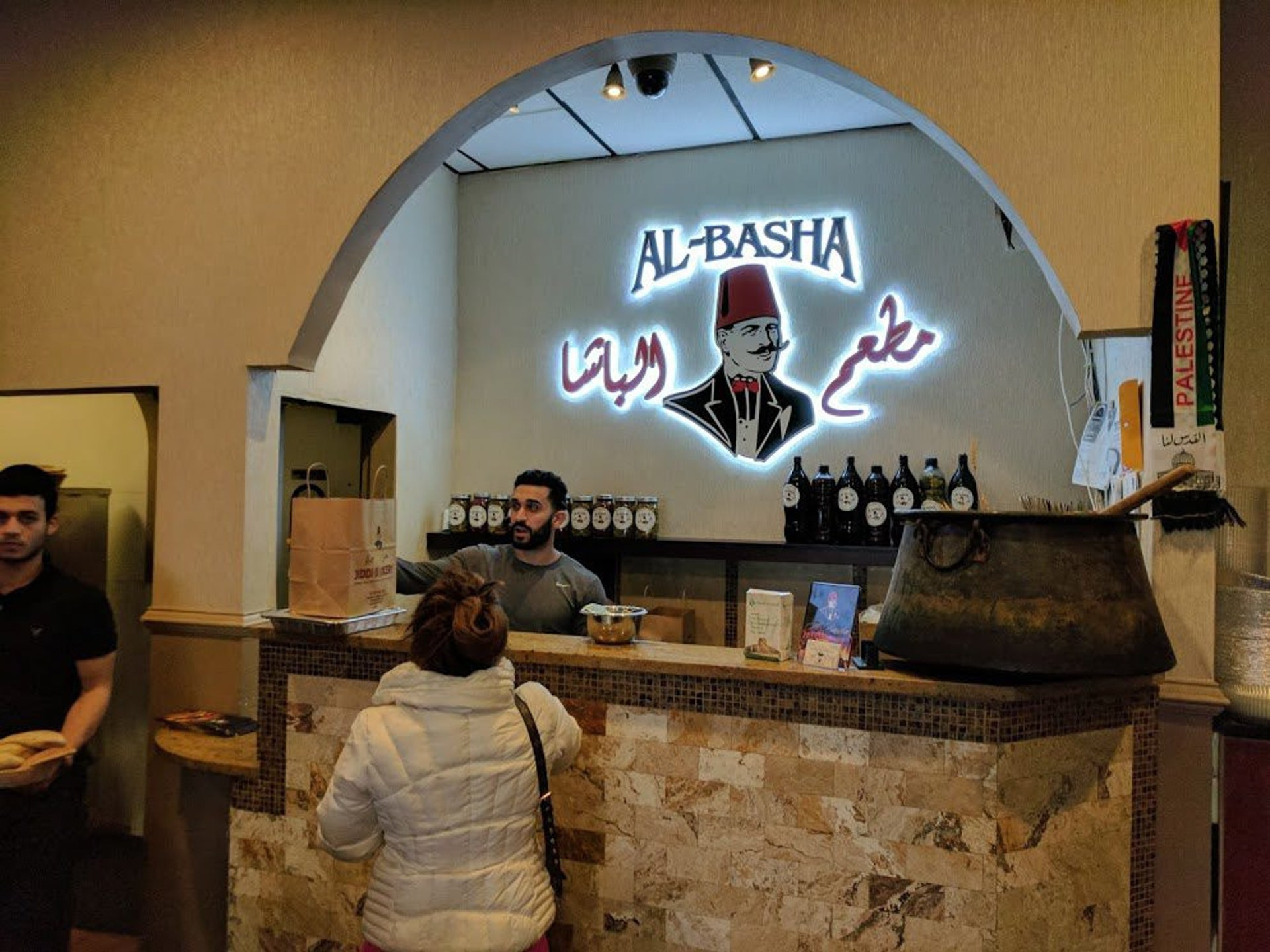 Al-Basha, most popular Palestinian-owned restaurant in Paterson, N.J.