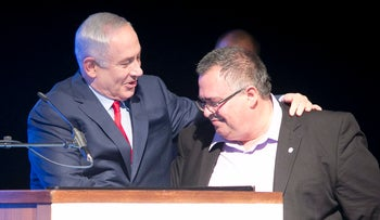 Netanyahu and David Bitan at a party event, August 2017.