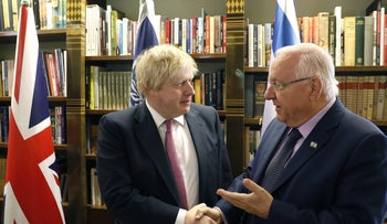 British Foreign Secretary Johnson, left, meeting with President Rivlin, March 8, 2017.