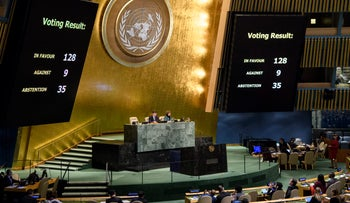 The results of a vote to declare U.S. President Donald Trump's recognition of Jerusalem as Israel's capital 'null and void' are posted in the UN General Assembly, December 21, 2017.