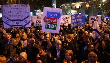 People gather in Jerusalem for an anti-corruption rally, December 23, 2017.
