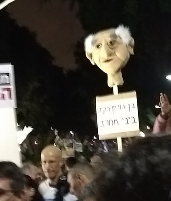 A puppet depicting Israel's first prime minister, David Ben-Gurion.