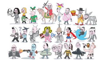 An illustration showing Israeli politicians in Purim costumes.