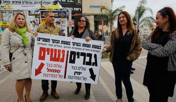 Members of Knesset with a sign imposing separate entrances for men and women