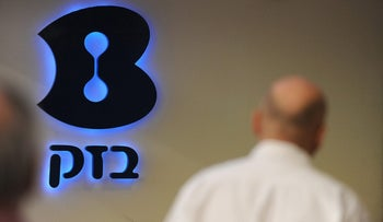 The logo of Bezeq Israeli Telecommunication Corp. is seen at the company's headquarters in Tel Aviv, Israel, on Wednesday, Dec. 29, 2010.