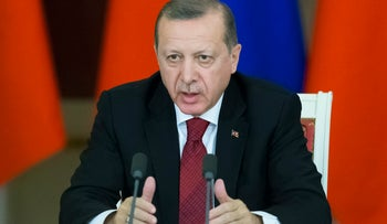 Turkey's President Recep Tayyip Erdogan speaks to the media after his talks with Russian President Vladimir Putin in the Kremlin in Moscow, Russia, March 10, 2017.