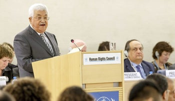 Palestinian President Mahmoud Abbas speaks at the Human Rights Council, at the European headquarters of the United Nations in Geneva, Switzerland, Feb. 27, 2017.