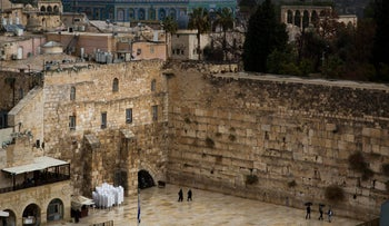 A view of the Western Wall and the Dome of the Rock in Jerusalem's Old City, December 6, 2017.
