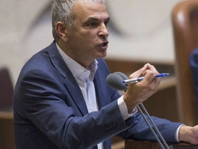 Israeli Finance Minister Moshe Kahlon speaking in the Knesset.