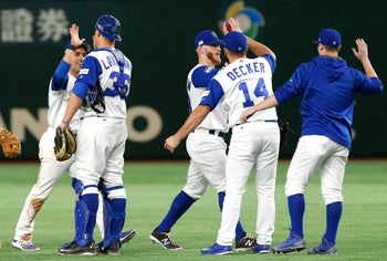 Team Israel celebrates their win over Cuba at the World Baseball Classic in Toko, Japan, March 12, 2017.