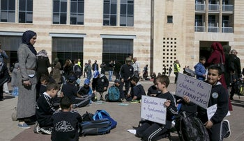 Children protesting the closing of the Al-Nukhba school in East Jerusalem, March 2017.