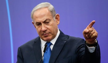 Benjamin Netanyahu, Israel's prime minister, gestures as he speaks during a news conference at the European Council in Brussels, Belgium. Dec. 11, 2017