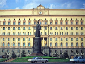 File photo: Lubyanka Square, the popular name for Soviet KGB headquarters pictured in 1991.
