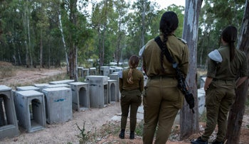 Female Israeli combat soldiers prepare for training at an IDF base in Petah Tikvah, Israel on April 26, 2017.