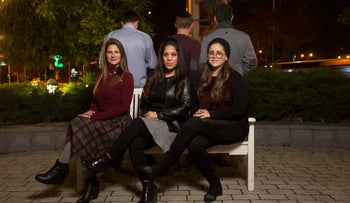 Sitting, right to left: Nahmi, Yehudit and Rachel; standing behind them: Anonymous, A., and Avi
