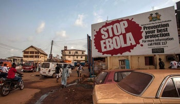Campaign to stop ebola, Sierra Leone, January 15, 2016