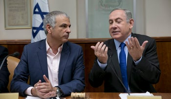 Finance Minister Moshe Kahlon and Prime Minister Benjamin Netanyahu, February 19, 2017.