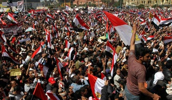 File photo: Thousands of Egyptians attending a demonstration at Tahrir Square in Cairo, Egypt in March 2011 in what became a revolution that overthrew then-president Hosni Mubarak.