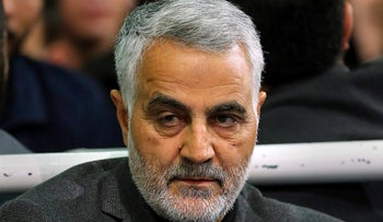 General Qassem Suleimani, commander of Iran's Quds Force, 2015.