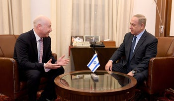 Jason Greenblatt (L), U.S. President Donald Trump's Middle East envoy meets Israeli Prime Minister Benjamin Netanyahu at the Prime Minister?s Office in Jerusalem March 13, 2017.