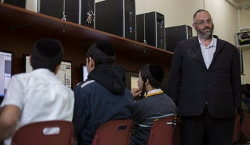 File photo: Students in an ultra-Orthodox high school, Jerusalem.