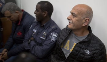 Israel Aerospace Industries corruption scandal: Anwar Saab, left, and Amal Assad in court on March 15, 2017.