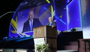 Prime Minister Netanyahu speaking to supporters at a Likud rally in December, 2017.