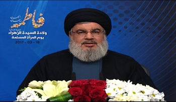 An image grab taken from Hezbollah's al-Manar TV on March 18, 2017 shows Hassan Nasrallah, the head of Lebanon's militant Shiite movement Hezbollah, giving a televised address from an undisclosed location in Lebanon.