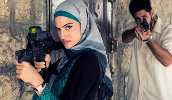 A still from the new, second series of Israeli hit series 'Fauda.'