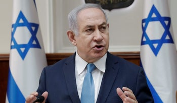 Netanyahu attends a cabinet meeting at the Prime Minister's office in Jerusalem January 3, 2018.
