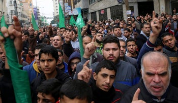 Hamas supporters chant slogans while protesting against U.S. President Donald Trump's decision to recognize Jerusalem as Israel's capital, Gaza City, December 29, 2017.