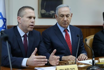 Public Security Minister Gilad Erdan (L) with Prime Minister Benjamin Netanyahu at a weekly cabinet meeting on February 13, 2017.