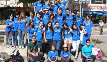 Participants in a 2010 trip for high-schoolers as part of Masa Israeli, a week-long program known in English as the Israeli Routes Odyssey.