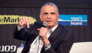 Finance Minister Moshe Kahlon at TheMarker Finance Conference in Tel Aviv, March 21, 2017.
