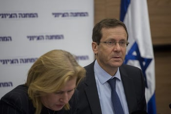 Zionist Union co-leaders Isaac Herzog and Tzipi Livni at a faction meeting, March 20,207.