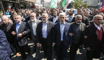 Senior Hamas leaders at Mazen Fuqaha's funeral in Gaza on March 25, 2017.