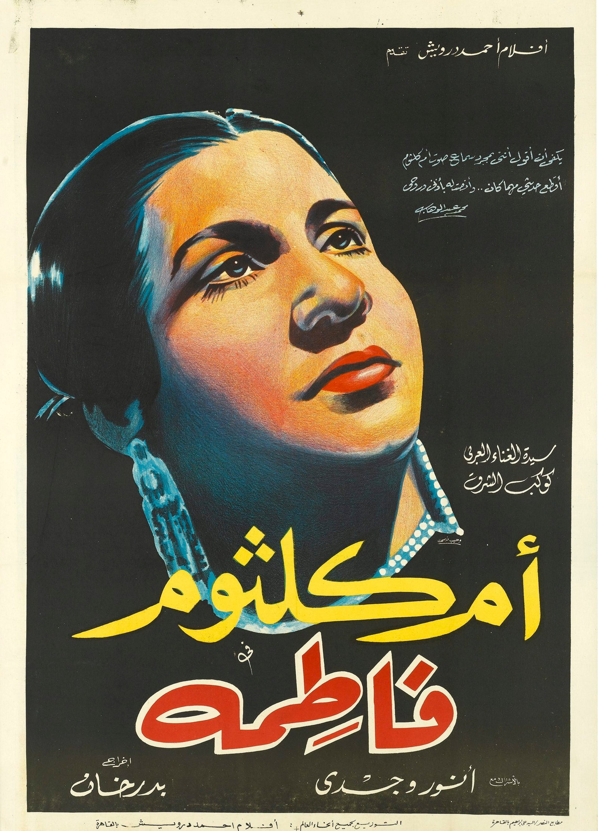 Egyptian actress-singer Umm Kulthum appearing on a poster for the Egyptian film 'Fatima.'