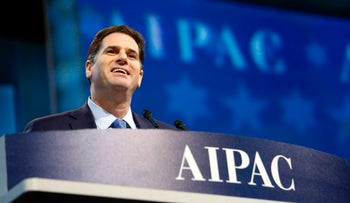 Israeli Ambassador to the United States Ron Dermer speaks during a the American AIPAC Policy Conference in Washington, March 26, 2017.