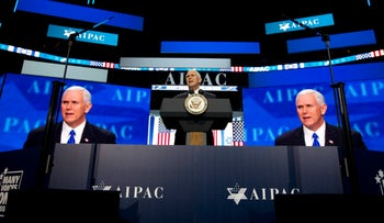 Vice President Mike Pence speaks at the 2017 American Israel Public Affairs Committee (AIPAC) policy conference in Washington, Sunday, March 26, 2017.