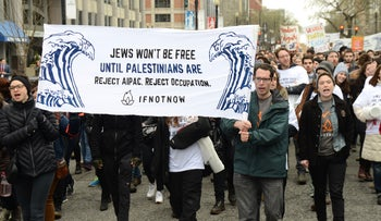 Protesters outside of the AIPAC conference, March 26, 2017.