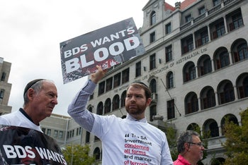 Members of the Jewish Representative Council staging a protest against the BDS Movement, in Cape Town,  February 2015.