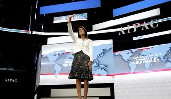 U.S. Ambassador to the United Nations NIkki Haley waves as she arrives to speak to the American Israel Public Affairs Committee (AIPAC) policy conference in Washington, U.S., March 27, 2017.