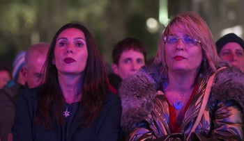 Culture Minister Miri Regev, left, and the ministry's Galit Wahba-Shasho at the 2016 Israel Festival.
