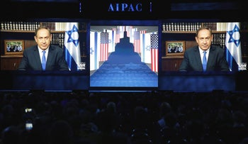 Israeli Prime Minister Benjamin Netanyahu speaks via a video link from Israel to the American Israel Public Affairs Committee (AIPAC) policy conference in Washington, U.S., March 27, 2017.