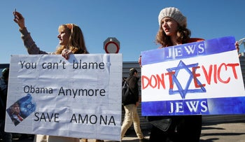 Protesters Amona