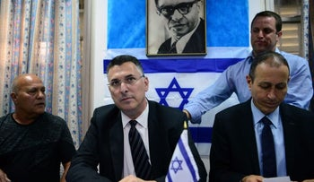 Likud's Gideon Sa'ar announcing his return to politics after a break of 30 months in the northern Israeli city of Acre, on April 3, 2017.