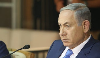 Prime Minister Benjamin Netanyahu on April 2, 2017.